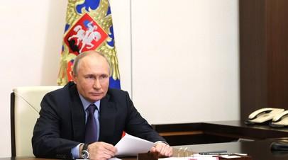 Деградировали до низшей точки: Путин заявил об ухудшении отношений России и США в последние годы