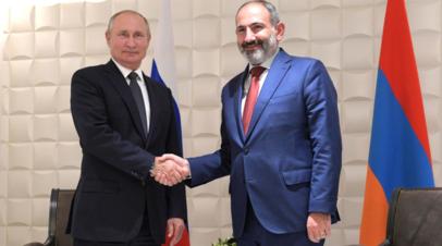 Пашинян поздравил россиян и Путина с Днём России