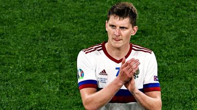 Защитник сборной России по футболу Игорь Дивеев