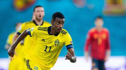 Футболист сборной Швеции Исак заявил, что доволен игрой с Испанией