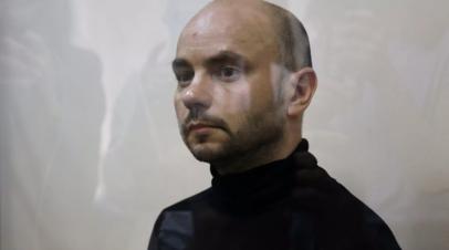 Суд оставил под стражей экс-главу Открытой России Пивоварова