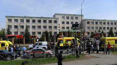 Обвиняемый в нападении на школу в Казани доставлен в Москву для экспертизы