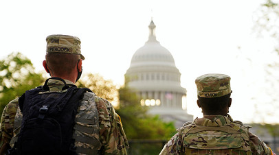 Бойцы Национальной гвардии США в Вашингтоне
