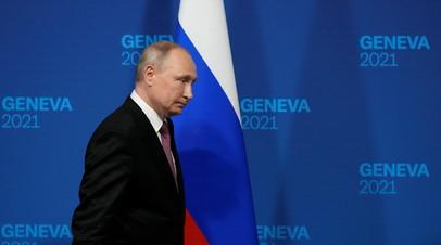 Путин прокомментировал ситуацию с ФБК