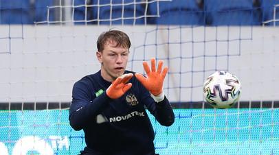 Сафонов: после отмены гола сборной Финляндии, я понял, что ничего не надо бояться