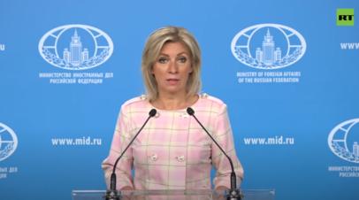 Следующую рабочую неделю проведёт уже в Вашингтоне: Захарова о возвращении посла РФ в США