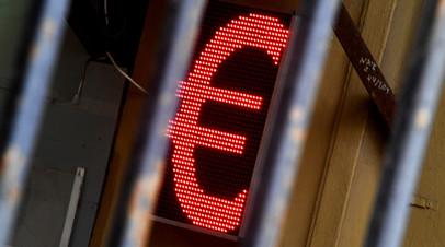Впервые с августа 2020 года: курс евро опустился ниже 86 рублей