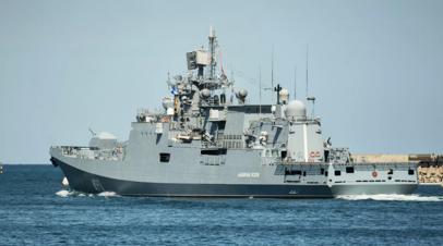 Крейсер Москва и фрегат Адмирал Эссен вышли на учения в Средиземное море