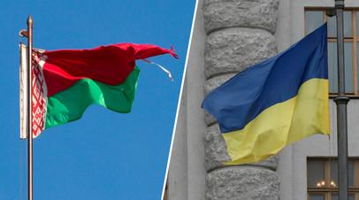 Флаги Белоруссии и Украины