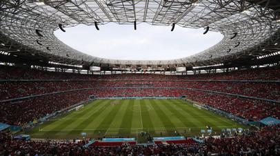 Стадион в Будапеште, Венгрия