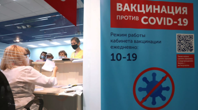 Путин рекомендовал россиянам сделать прививку от коронавируса