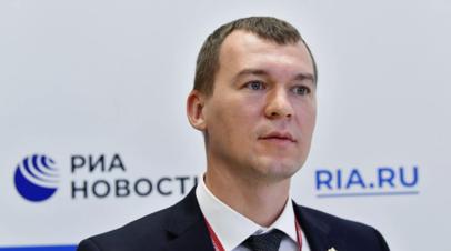 Дегтярёв подал документы для выдвижения в губернаторы Хабаровского края