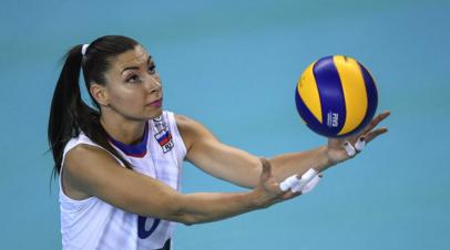Российские волейболистки проиграли Польше в заключительном матче Лиги наций