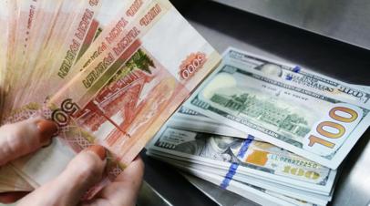 Внешнеторговый оборот Нижегородской области вырос на 10% в январе  апреле