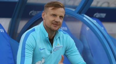 Малафеев считает, что ключевым в матче России и Дании станет первый тайм