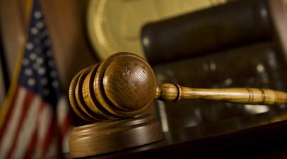 В США пятерых человек обвинили в контрабанде военного оборудования в Россию