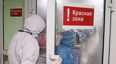 Врач-рентгенолог из Красноуфимска добивается в суде доплат за работу в «красной зоне»