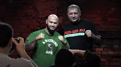 Джиган назвал дату и место боя с Александром Емельяненко