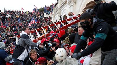 Сторонники Трампа у Капитолия 6 января 2021 года