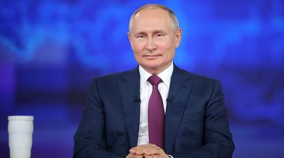 Я же русский человек: Путин рассказал на прямой линии о своей вакцине, третьей мировой и о том, зачем читать Колобка