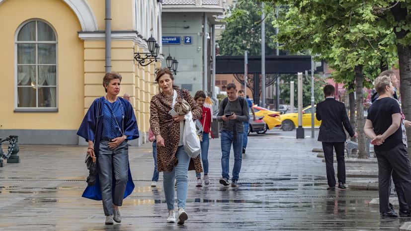 Росстат сообщил о снижении уровня безработицы в России в мае до 4,9%