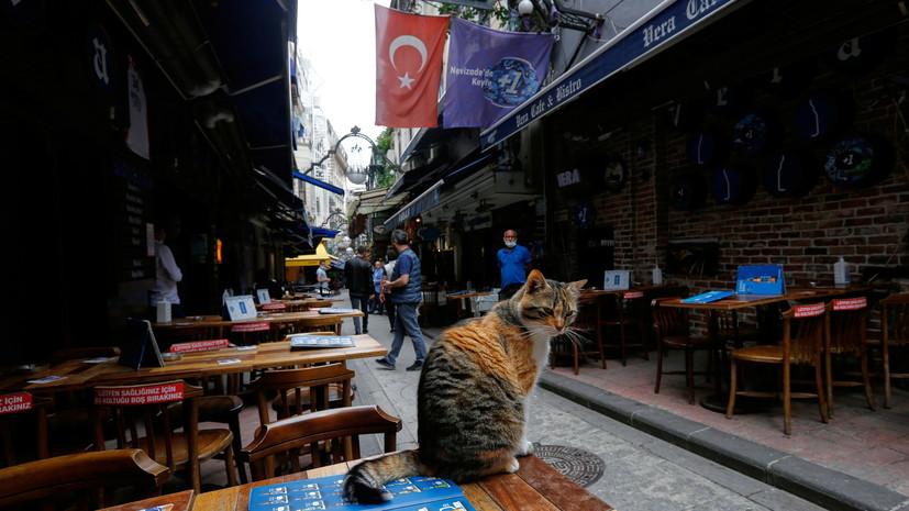 В Турции полностью отменили комендантский час по коронавирусу