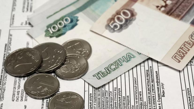 В России с 1 июля проиндексируют тарифы на услуги ЖКХ
