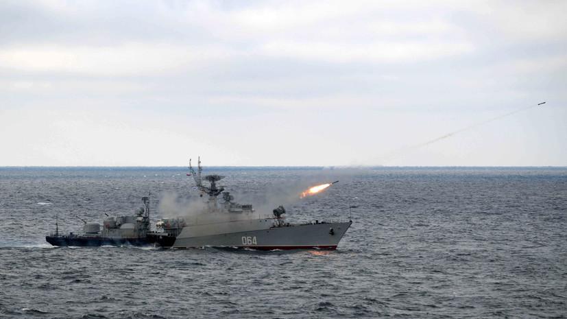 Корабли ЧФ провели учебные стрельбы в Чёрном море