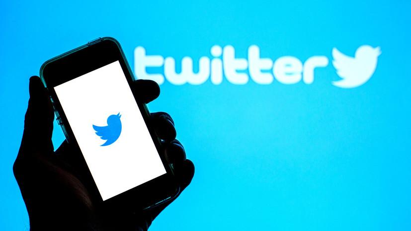 Пользователи сообщили о сбое в работе Twitter