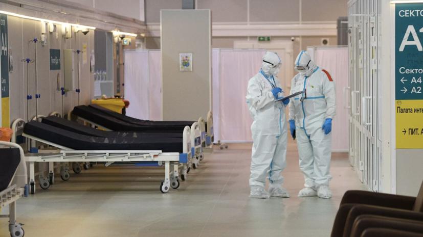 В России за сутки выявили более 23 тысяч случаев коронавируса