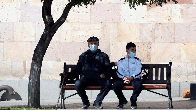 В Армении сняли ограничения на вакцинацию «Спутником V»