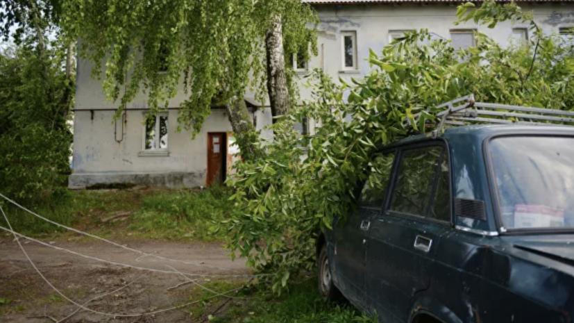 Метеорологи спрогнозировали шторм с грозами и градом на Урале 4 июля