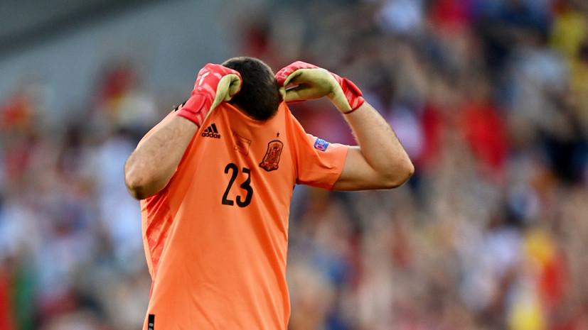 Вратарь сборной Испании объяснил курьёзный автогол в матче с Хорватией