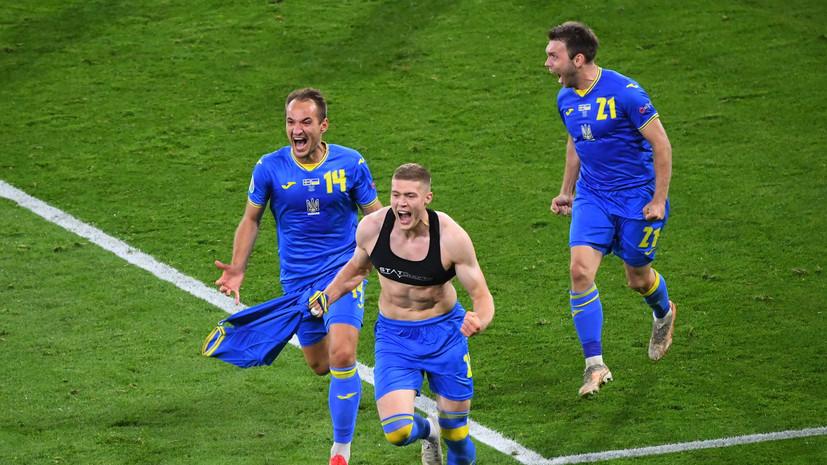 Бышовец: футбол на Украине доминировал, а российского никогда и не было