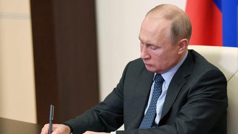 Путин подписал закон о запрете уравнивания ролей СССР и Германии в войне