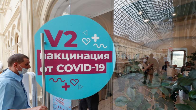 «В условиях распространения более агрессивного штамма»: Собянин сообщил о старте ревакцинации от COVID-19 в Москве