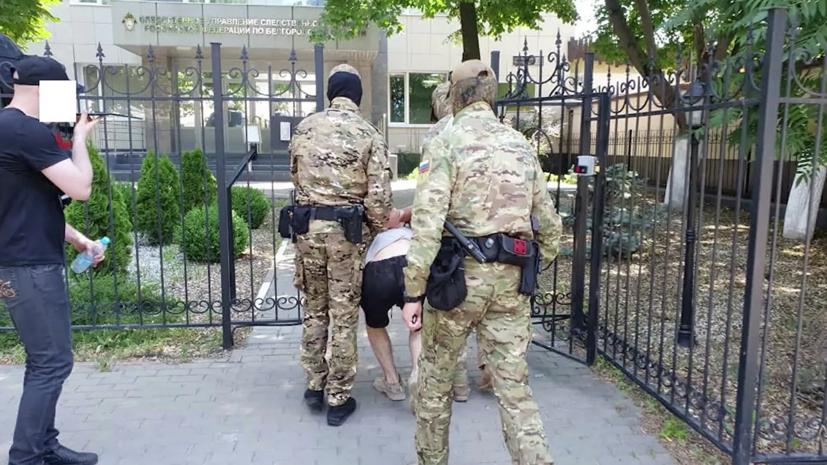 В Белгороде арестовали главаря ячейки украинской неонацистской группы