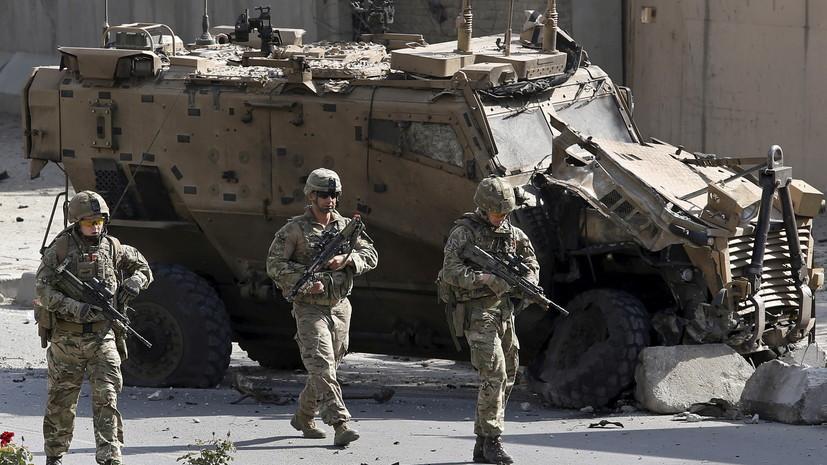 Нерешённые проблемы: почему экс-президент Афганистана назвал военное присутствие в стране НАТО и США провалом