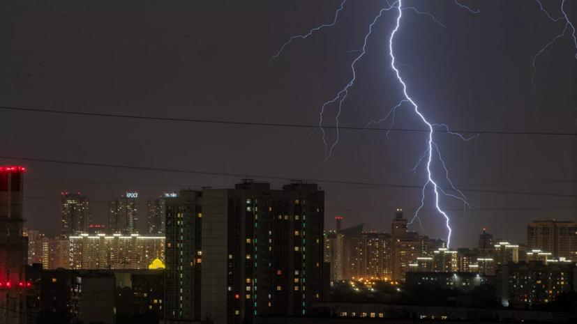 В ГУ МЧС по Москве предупредили о грозе и сильном ветре