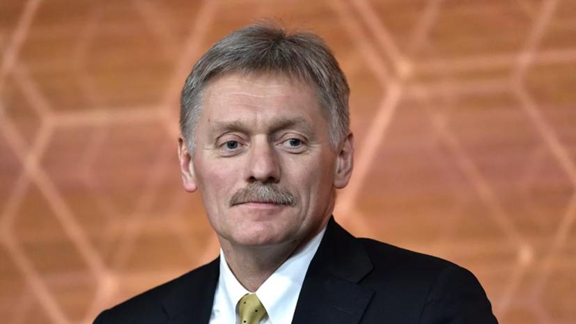 Песков заявил об отсутствии у него QR-кода для посещения общественных мест