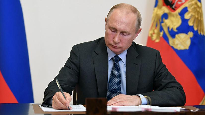Увеличение штрафов и сроков: Путин подписал закон об ужесточении наказания за вождение в нетрезвом виде