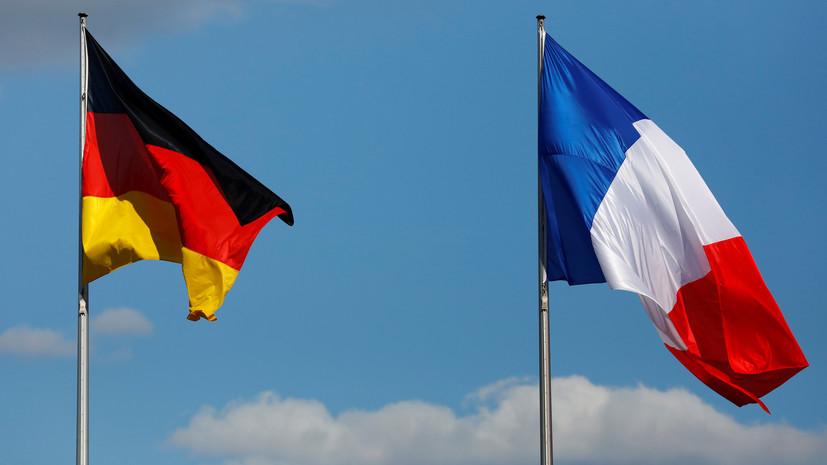 Россия видит заинтересованность Франции и ФРГ в диалоге