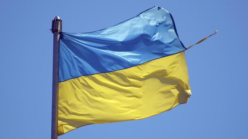 На Украине переименовали населённый пункт в Донецкой области в Нью-Йорк