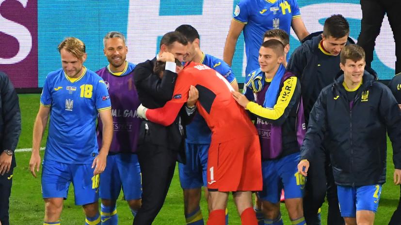 Мазепин выразил надежду, что Украина победит Англию в четвертьфинале Евро-2020