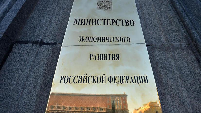 В МЭР рассказали о влиянии ситуации с COVID-19 на российскую экономику