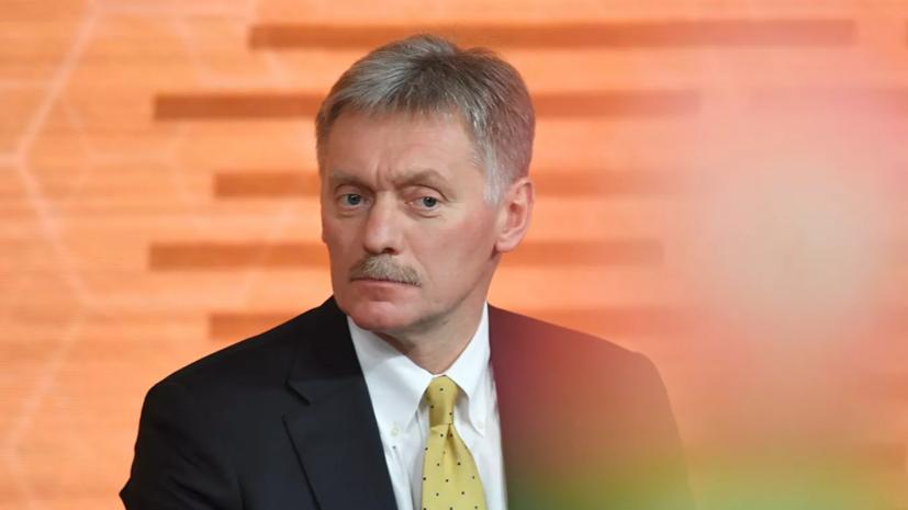 Песков отреагировал на слова Зеленского о флаге над Госдумой