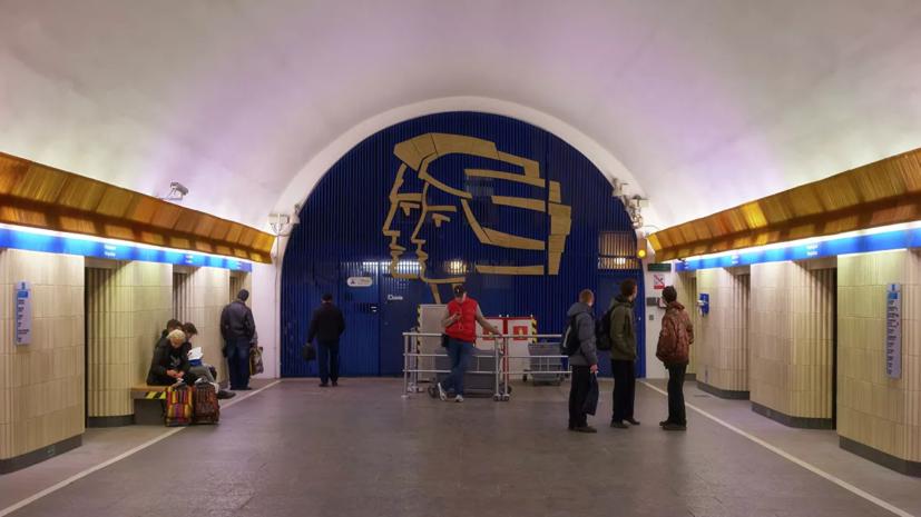 В Петербурге изменится режим работы станции метро «Петроградская»