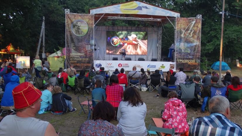 Объявлено расписание концертов Грушинского фестиваля