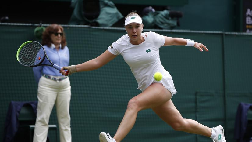 Блинкова проиграла первой ракетке мира Барти во втором круге Уимблдона