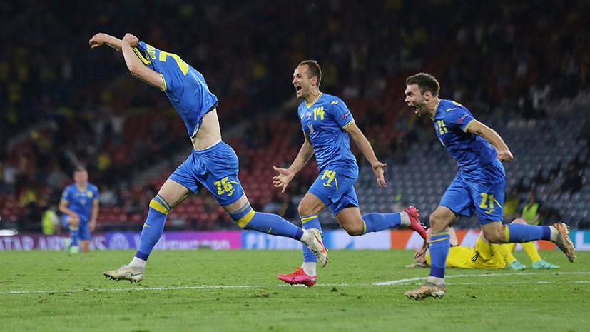 Шанс для «золушек» и погоня за Роналду: чем интересны четвертьфиналы Евро Чехия — Дания и Украина — Англия